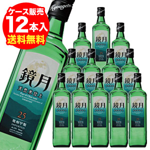 三得利镜子月绿色25°700ml瓶*12部韩国烧酒[25度][甲类烧酒][长S]