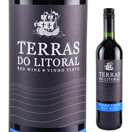 ポルトガルの地ぶどうで造られるまろやかな赤 テラス・ド・リトラル・ティント 赤ワイン