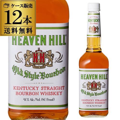 ヘブンヒル 40度 700ml ×12本[ヘヴンヒル][バーボン][ウイスキー][オールドスタイル]【ケース(12本入)】【送料無料】[長S]