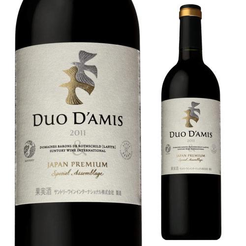デュオ・ダミ スペシャル アッサンプラージュ[2011]サントリー ジャパンプレミアム[日本ワイン][国産 ワイン] 赤ワイン