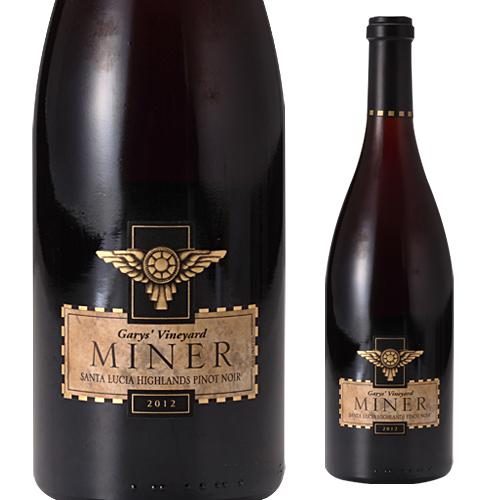 マイナー・ファミリー ゲイリーズ ピノ・ノワール 赤ワイン