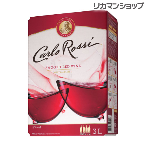 世界約75ヶ国で愛されるワールドワイドブランド ブラックチェリーの香りと果実味の まろやかな赤 35%OFF 《箱ワイン》カルロ ロッシ レッドバッグ イン 3L カルロロッシ BOX 安心の定価販売 ボックスワイン 長S ボックス