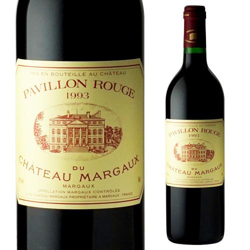 パヴィヨン・ルージュ・デュ・シャトー・マルゴー[1993] 赤ワイン