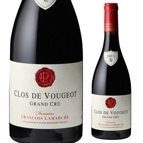 クロ・ド・ヴージョ[2013]フランソワ・ラマルシュ 赤ワイン