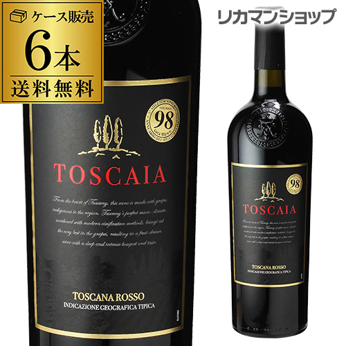 送料無料 トスカイア 750ml 6本入ケース 赤ワイン 辛口 イタリア トスカーナ 長S