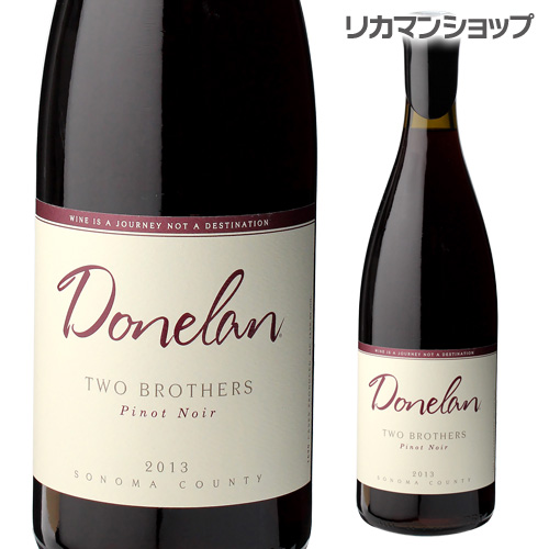 ドネラン トゥー ブラザーズ ピノ ノワール [2013] [アメリカ][カリフォルニア][ソノマ][赤ワイン]