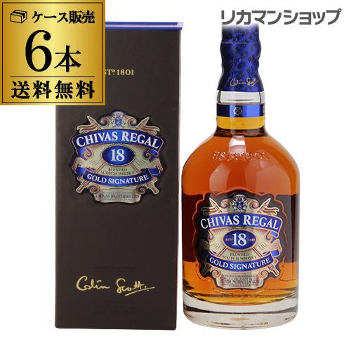 送料無料 シーバスリーガル 18年 700ml×6本 [ウイスキー][ウィスキー]長S