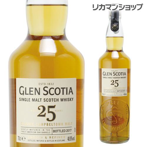 グレンスコシア25年 48.8度 700ml[キャンベルタウン][シングルモルト][ウイスキー][カンベルタウン][ウィスキー][長S][GLEN SCOTIA][Campbeltown][single][malt][whisky]