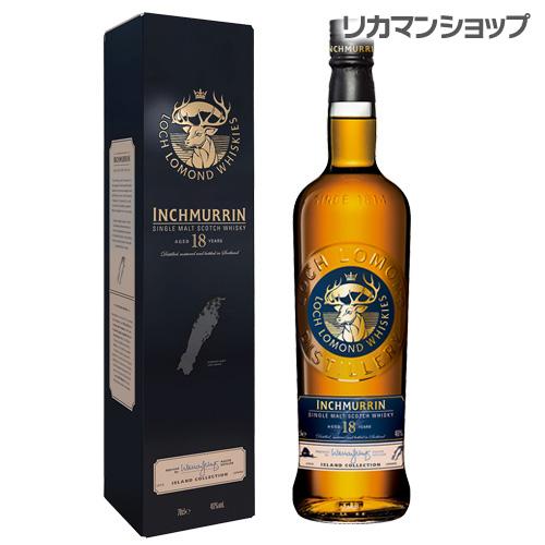 インチマリン 18年 46度 700ml[ハイランド][シングルモルト][ウイスキー][ウィスキー][長S][highland][single][malt][whisky]