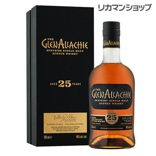グレンアラヒー 25年 700ml 48度 シングルモルト スペイサイド スコッチ ウイスキー