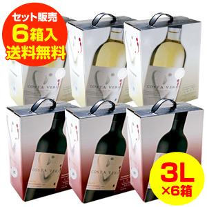 フルーティーな赤 送料無料 全品P2倍 2 20限定 《箱ワイン》インドミタ 『4年保証』 BOX 信頼 ケース 長S 3箱入 カベルネソーヴィニヨン《コスタヴェラ》3L×3箱 ボックスワイン