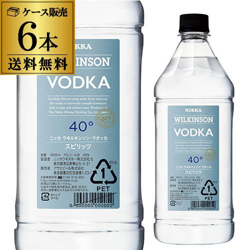 1本あたり1,642円(税別) 送料無料ウィルキンソン ウォッカ 40度 ペットボトル 1800ml 1.8L 6本 [ウイルキンソン][ウヰルキンソン] RSL