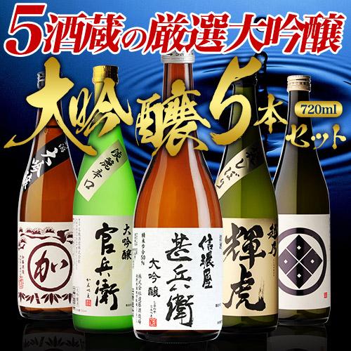 日本酒の最高ランク バイヤーの渾身