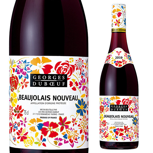 likaman: 8 Georges Duboeuf Beaujolais Nouveau 2019 Beaujolais ...