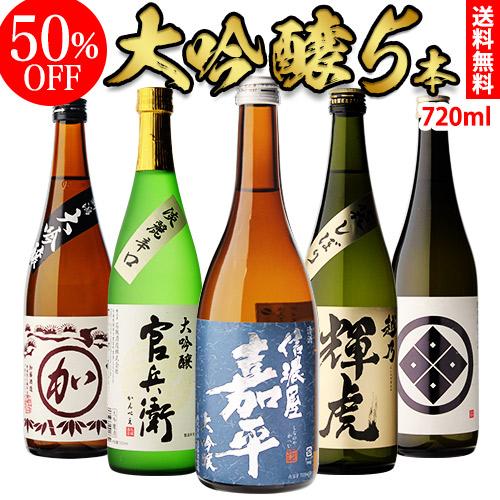 【敬老の日】お酒好きのおじいちゃんに日本酒ギフトのおすすめを教えてください。