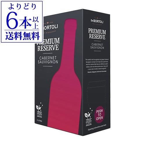 オーストラリア産BOXワイン 《箱ワイン》ボルトリ カスク カベルネ 2LDe モデル着用 注目アイテム BORTOLI CABERNET SAUVIGNON オーストラリア BOX 赤ワイン BIB デ 特価 長S ボルトリ ボックスワイン バッグインボックス 辛口