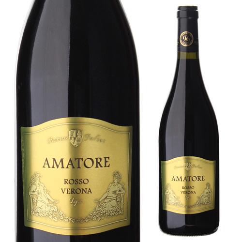 プチ アマローネのコンセプトで誕生したお買い得ワイン アマトーレ ロッソ 2019 750ml IGTヴェローナ イタリア 長S 赤ワイン ヴェネト 予約販売品 辛口 ギフト