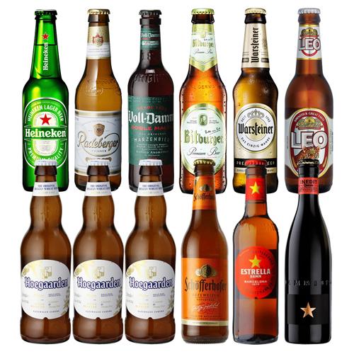 最大1,500円OFFクーポン配布ヒューガルデン3本入り世界のビール10種12本セット 送料無料 [世界のビールセット][飲み比べ][詰め合わせ][輸入ビール][アウトレット][在庫処分][長S]