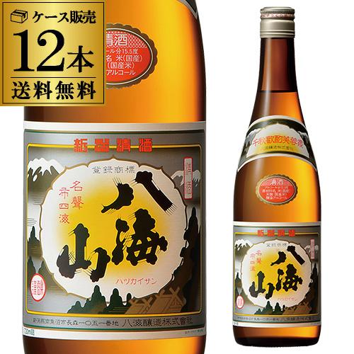 【送料無料】【12本販売】日本酒 八海山 普通酒 720ml×12本特約 正規品 新潟県 八海醸造 清酒 4合瓶 長S