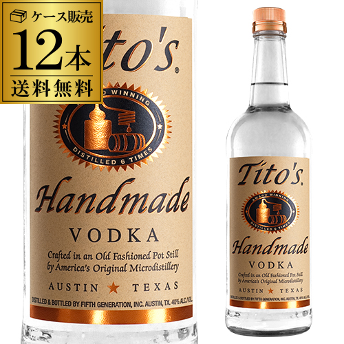 1本当り2,380円(税別) 送料無料ティトーズ Tito's ハンドメイド クラフトウォッカ 1000ml×12 40度 正規品全米 スピリッツ 売上 1位 単式蒸留器 グルテンフリー ティトス Vodka ウオッカ 長S