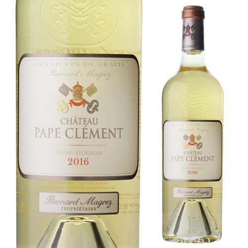 シャトー パプ クレマン ブラン 2016 750ml ボルドー グラーヴ 白ワイン