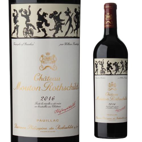 シャトー ムートン ロートシルト 2016 750ml フランス ボルドー 格付1級 赤ワイン
