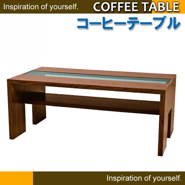 【送料無料】コーヒーテーブル