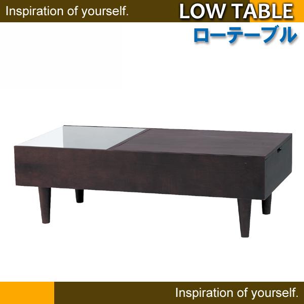 【送料無料】ローテーブル(100×50cm)