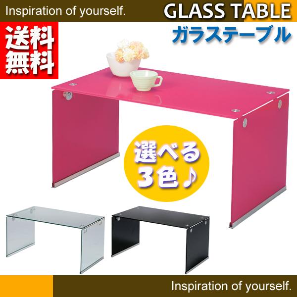 【送料無料】ガラステーブルS