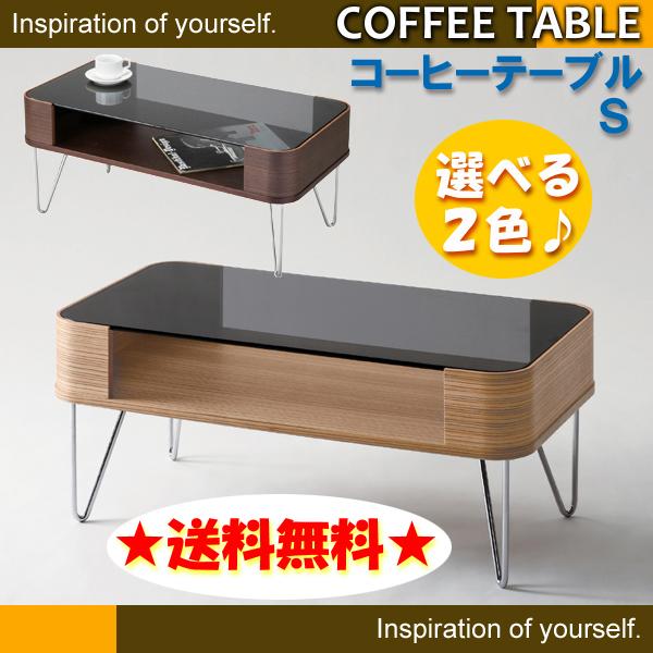 【送料無料】おしゃれなガラストップコーヒーテーブルS