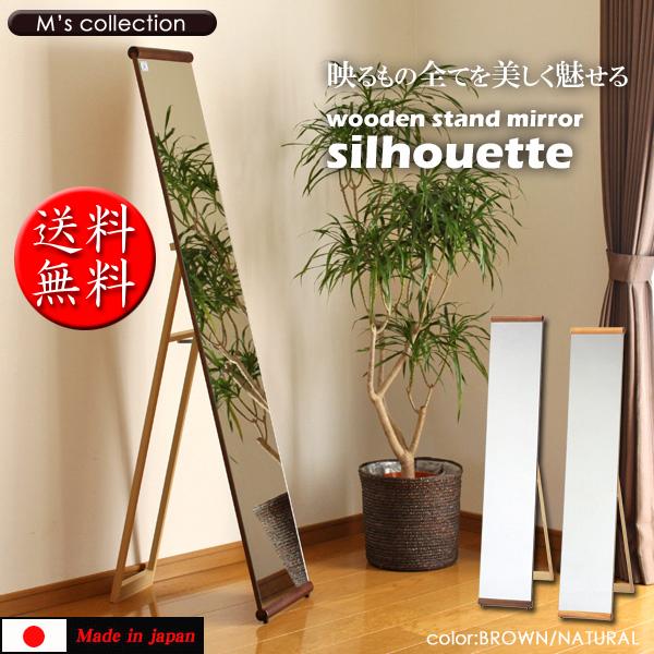 【送料無料】安心の日本製!天然木製スタンド・壁掛け2WAYミラー