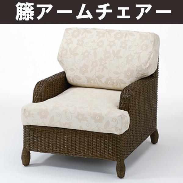 上品でエレガントな高級ファブリック使用♪ゆったりした座り心地のアームチェア-