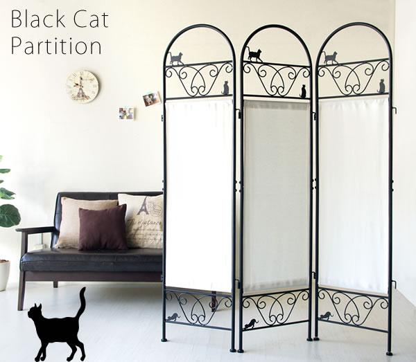 ワンルームの間仕切りに 荷物など隠したいものの前に プライベート空間の演出に 圧迫感のない高さ約157cmの可愛いパーテーション ギフト ショップ 猫のパーテーション