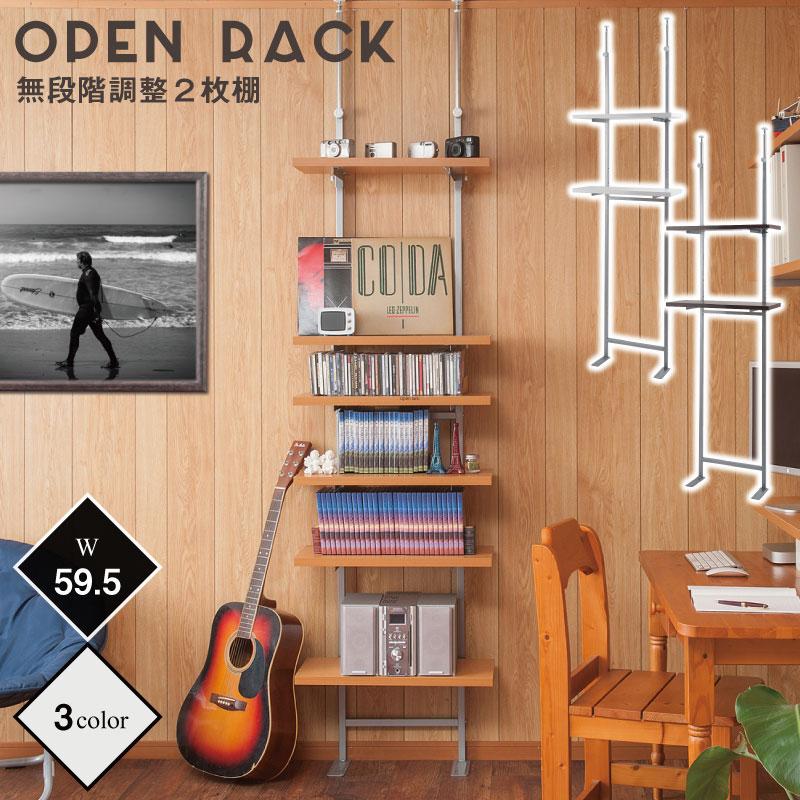 日本製!無段階に調節できる棚板つき♪突っ張り式オープンラック 幅59.5cm