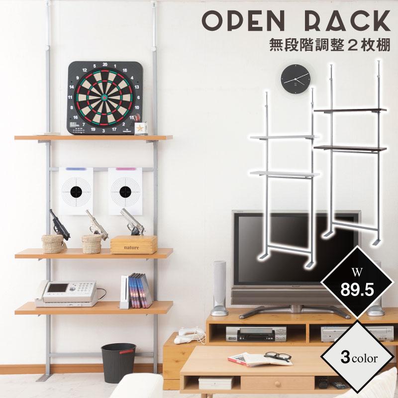 日本製!無段階に調節できる棚板つき♪突っ張り式オープンラック 幅89.5cm