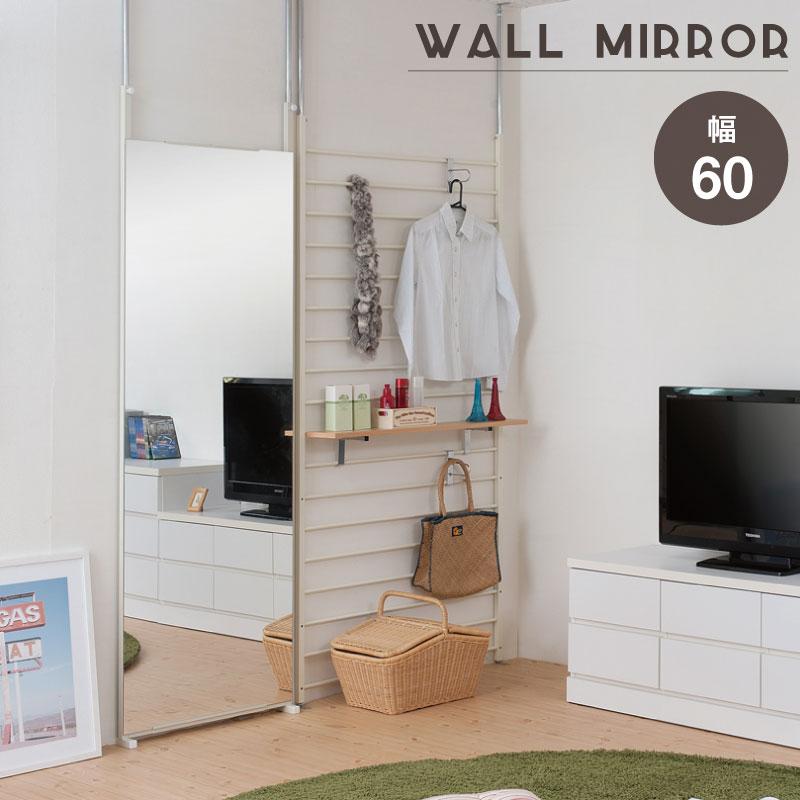 安心の日本製!突っ張り壁面ミラー 幅60cm ホワイト色