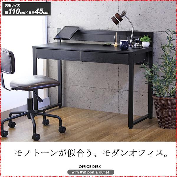 デスク オフィスデスク PCデスク 書斎机 木製デスク ライティングデスク ワークデスク つくえ 机 パソコン机 勉強机 コンセント USB 引出し 引き出し ブラック 黒