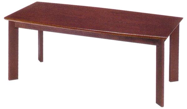 ワイドリビングテーブル