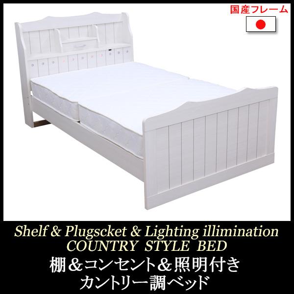 【国産フレーム】棚&照明&小引き出し&コンセント付きカントリー調シングルベッド レギュラーマットレス付き
