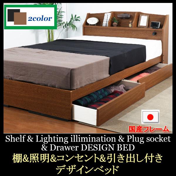 【国産フレーム】棚&照明&コンセント&引き出し付きデザインシングルベッド レギュラーマットレス付き