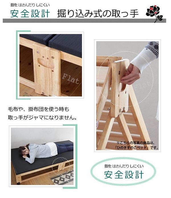 寝室>新品ベッド>畳ベッドコーナー>◇折りたたみ黒畳ベット ハイタイプ◇