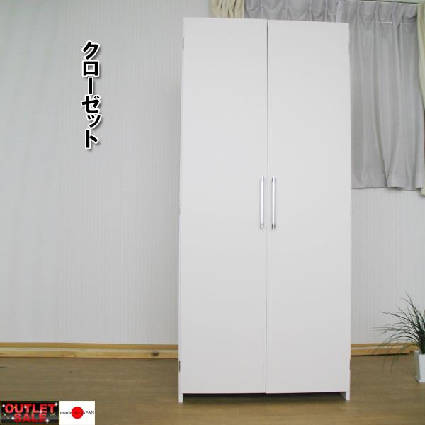 【台数限定アウトレット!】日本製!クローゼット ハンガー&棚 幅60収納力アップ ダブルハンガークローゼット