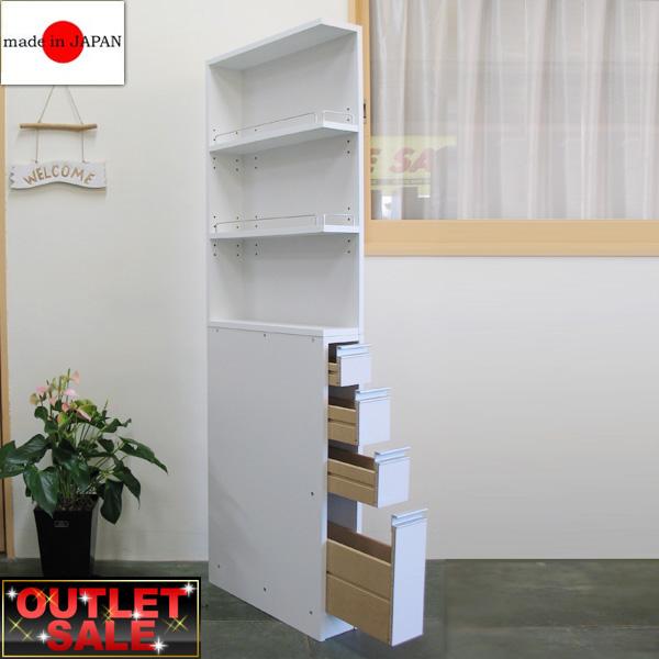【台数限定アウトレット!】日本製!すき間オープン収納庫 幅15cm~ホワイト~