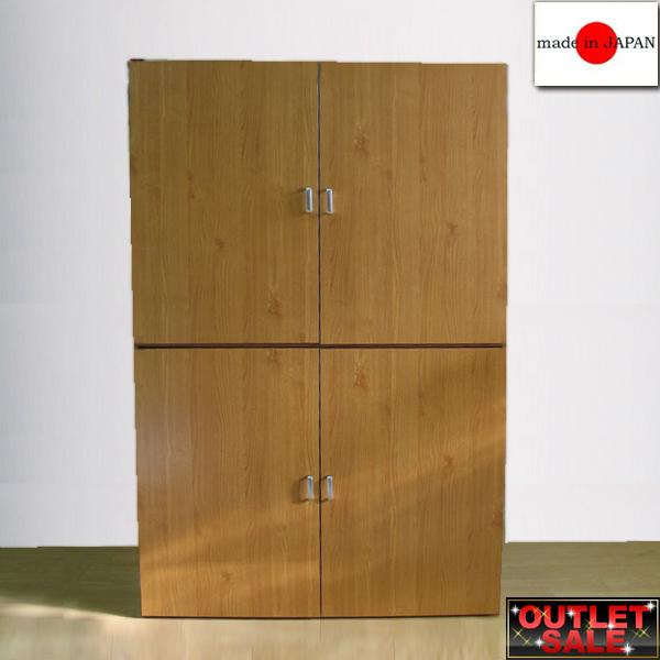 【台数限定アウトレット!】日本製!布団タンス 幅120cm 2個セット手軽に押入れが作れる 布団タンス