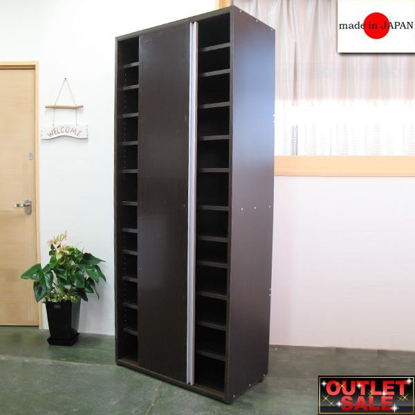 【台数限定アウトレット!】日本製!大量収納引き戸シューズボックス 幅90cm