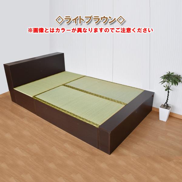 【台数限定アウトレット!】日本製!ユニット畳ベット幅120 ハイタイプ (高さ45cm)~ライトブラウン~