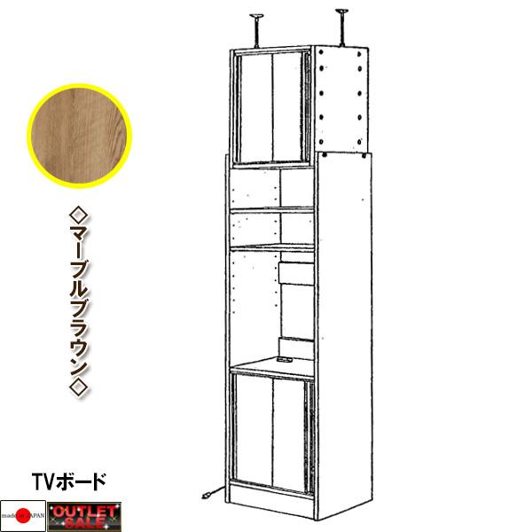 【台数限定アウトレット!】日本製!薄型突っ張りテレビボード 幅60~マーブルブラウン(木目調)~