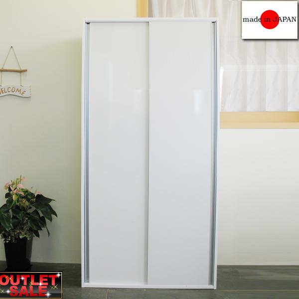 【台数限定アウトレット!】日本製!引き戸キッチン収納庫 幅76~ホワイト~