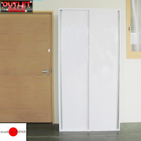 【台数限定アウトレット!】日本製!薄型引き戸収納 幅90cm
