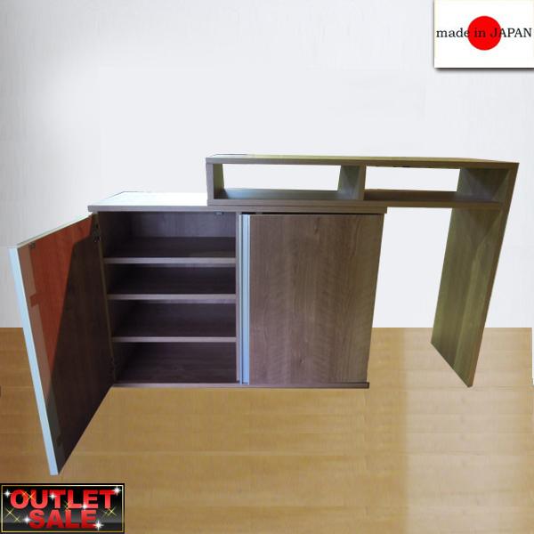 【台数限定アウトレット!】日本製!書棚付きスライドデスク 幅90 扉ラック付き マーブルブラウン